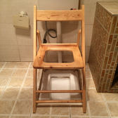 【好康618】折疊便攜 老人實木坐便椅 孕婦坐便凳子