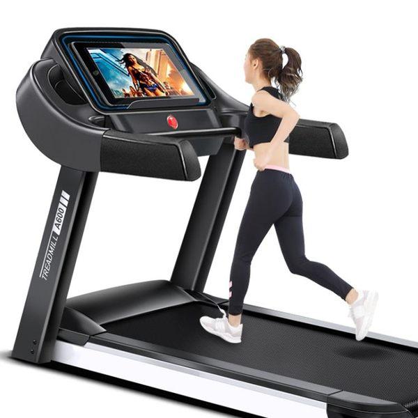 跑步機家用超靜音減震室內迷你電動小型折疊式機健身器材 WD科炫數位旗艦店