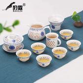 豹霖創意家用玲瓏陶瓷功夫茶具套裝茶盤蓋碗茶壺泡茶杯簡約景德鎮【優惠兩天】JY