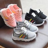 兒童鞋子男透氣男童網鞋寶寶小童鞋2018春夏季新款女童運動鞋軟底