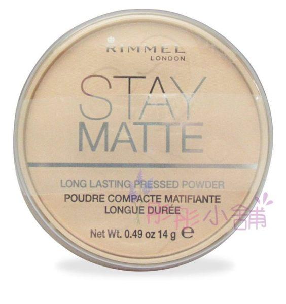 英國 Rimmel Stay Matte 礦物質霧面控油蜜粉餅 14g Transparent 透明色【彤彤小舖】