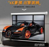 幕布 100寸無線遙控電動投影幕布 投影機幕布投影儀幕布 第六空間 MKS