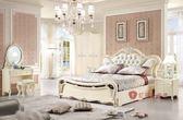 [紅蘋果傢俱] 8808 伯麗系列 歐式 法式 新古典 6尺 雙人床台 床架 (另售床頭櫃、化妝台、衣櫃)