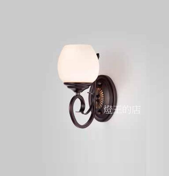 燈飾燈具【燈王的店】城市美學 壁燈1燈   ☆ 03017048-4