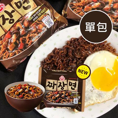 韓國 OTTOGI 不倒翁 特級炸醬麵 (單包入) 135g 炸醬麵 黑色炸醬 炸醬 泡麵 拉麵 韓式 韓國泡麵
