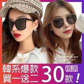 《Caroline》墨鏡 附眼鏡盒+眼鏡布 銷售冠軍霸連排行榜爆款 檢驗合格太陽眼鏡 多款可選