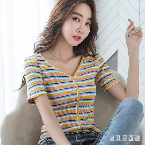 2020夏裝新款純棉條紋短袖T恤女彩虹V領針織打底衫內搭上衣ins潮 FX8300 【寶貝兒童裝】