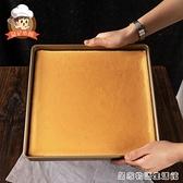 虎皮蛋糕捲烤盘雪花酥正方形蛋糕模具不黏烤箱家用古早蛋糕烘焙 居家物語