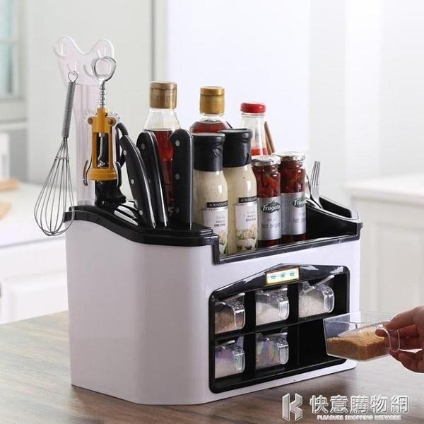 現貨自由用具大號置物架容量醬料單層雙層調料盒 上下層式油鹽醬  快意購物網