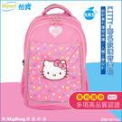impact 怡寶 兒童護脊書包成 長型護脊書包 Hello Kitty聯名款 粉紅 IMKT007 得意時袋