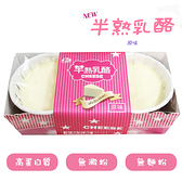 【雪比】原味半熟乳酪2入(40g)