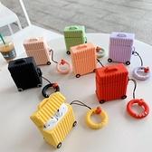 airPods保護套耳機蘋果硅膠旅行箱無線藍牙盒AirPods2 東京戀歌