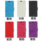 全新品 出清 華碩 Zenfone3 Zoom ZE553KL 手機皮套 皮套 內軟殼 支架 插卡 手機殼 小魔女壓花