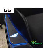 機車兄弟【3D發光踏板 】(G6)專用