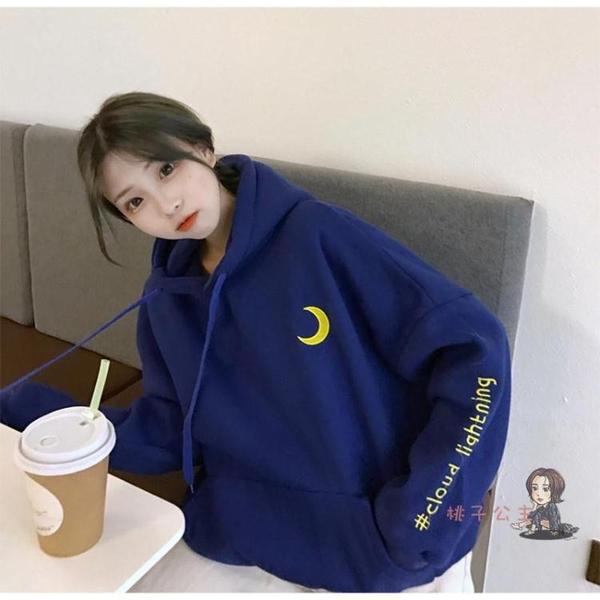 連帽T恤 超火cec連帽T恤女2019秋季裝新款韓版寬鬆百搭洋氣春秋薄款外套潮 M-2XL