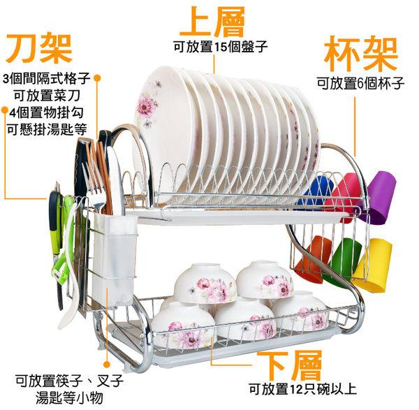 【樂youyou】不鏽鋼雙層碗盤架(附上+下層瀝水盤)(杯架款) 碗架 瀝水架 筷架 刀架 餐盤架
