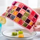 硅膠冰格帶蓋家用雪糕冰棒冰棍模具創意自制冰盒冰箱凍冰塊速凍器