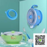 寶寶餐具 吃飯碗防摔防燙兒童餐具寶寶吸盤碗幼嬰兒注水保溫碗 歐歐流行館