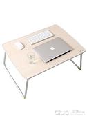床上用書桌可折疊小桌子懶人上鋪下鋪大學生宿舍寫字電腦做桌  YYJ深藏blue