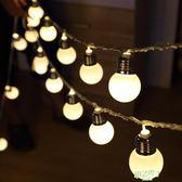 led4.5厘米仿真燈泡圓球彩燈宿舍裝飾燈串騰悅婚慶用品節日燈飾