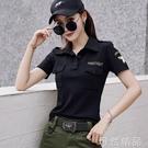 夏季水兵舞上衣女短袖新款演出服迷彩t恤潮時尚顯瘦寬鬆韓版軍裝 可然精品