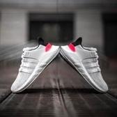 二代EQT boost正品公司貨黑粉慢跑鞋男女鞋 白粉夏季透氣 網面椰子350v2運動鞋GIA1131