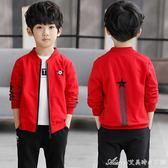 童裝男童秋裝外套新款韓版兒童春秋棒球服中大童休閒夾克上衣 艾美時尚衣櫥