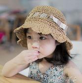 嬰兒帽兒童草帽女寶寶遮陽帽翻邊沙灘帽小孩嬰兒太陽帽潮 【熱賣新品】