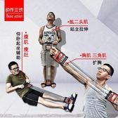 拉力器 拉力器擴胸器男 多功能仰臥起坐健身器材家用練腹肌臂力 拉力彈簧 科技旗艦店