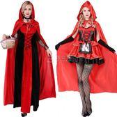 萬聖節服飾 萬圣節服裝小紅帽cos服裝成人女角色扮演吸血鬼公主 俏女孩