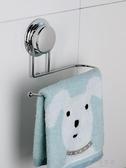 吸盤毛巾架衛生間單桿免打孔不銹鋼浴室置物架廚房毛巾掛 俏女孩
