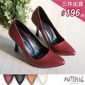 跟鞋 尖頭高跟細跟鞋 MA女鞋 T7320