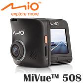 MIO 大感光元件行車記錄器 MiVue™ 508 ◆內含16G記憶卡◆超清晰夜拍☆24期0利率↘☆