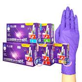 多倍 檢診手套 (未滅菌) PROTOS 紫色 NBR手套 (加厚) 無粉 特厚款 合成橡膠手套【生活ODOKE】