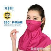 防曬口罩女防紫外線夏護頸披肩透氣薄款防塵騎行面罩可清洗易呼吸  依夏嚴選