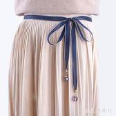 腰封水晶系帶腰帶女裝飾蕾絲條紋鏤空腰鏈女細裝飾洋裝簡約百搭加長 XY4553 【男人與流行】
