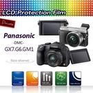 【EC數位】Panasonic DMC-  G6 GM1 GX7  專用 高透光  靜電式 防刮 相機保護貼