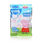 快潔適 Probo 博寶兒 佩佩豬兒童口罩 10枚入【DDBS】
