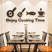 壁紙背景墻壁紙3d立體墻貼畫創意廚房北歐簡約風格【不二雜貨】