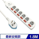 威電 CK3663-06 過載斷電6開6插電源延長線 線長6呎 1.8M