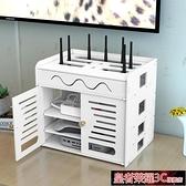 路由器架 路由器收納盒wifi收納盒電線收納插線板收納盒免打孔機頂盒置物架YTL 現貨
