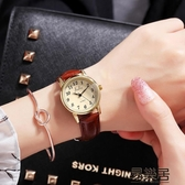 韓版簡約數字皮帶情侶手錶時尚潮流女錶