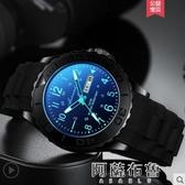 手錶 手錶男初高中小學生夜光韓版簡約防水男孩兒童手錶潮流指針電子錶 阿薩布魯