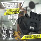 透氣半指運動手套 腳踏車手套 自行車 防滑耐磨 防割防撞 健身 生存遊戲(80-1039)