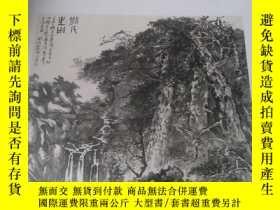 二手書博民逛書店畫院2014-04罕見第二期總第025期Y9766 中國美術研究
