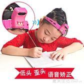 坐姿器 寫字器力保護兒童提醒支架糾正姿勢架小學生防坐姿『芭蕾朵朵』