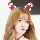 ~宜家199免運~聖誕髮箍 聖誕老人頭箍 雪人麋鹿髮箍 大人小孩適用