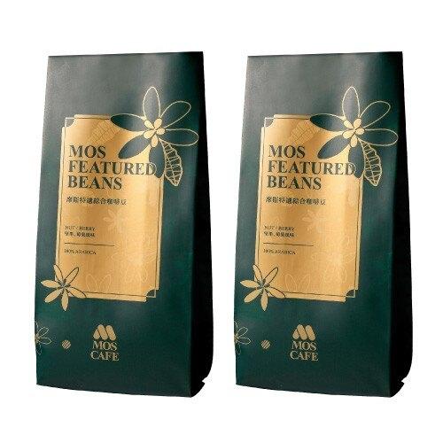 MOS摩斯漢堡_特選綜合咖啡豆(中南美&非洲)(450g/包)