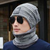 帽子男士冬天正韓潮毛線帽冬季針織帽套頭帽護耳包頭圍脖青年正韓