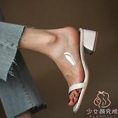 粗跟涼鞋女鞋夏天拖鞋透明涼拖鞋女外穿【少女顏究院】
